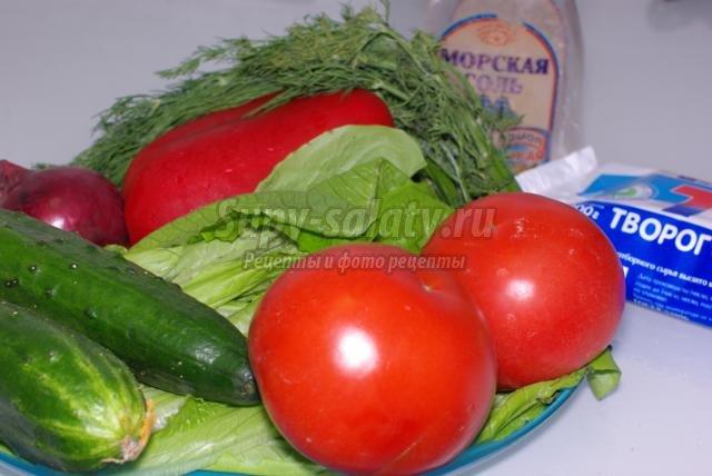 http://supy-salaty.ru/uploads/posts/2014-03/1396076925_f1_640x428.jpg
