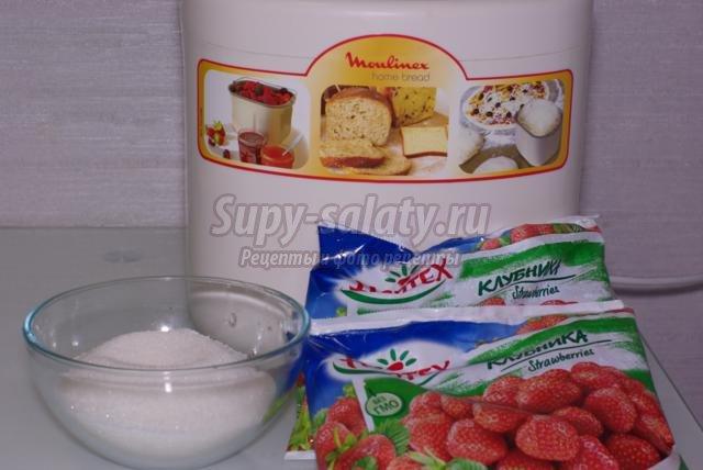 варенье из замороженной клубники в хлебопечке