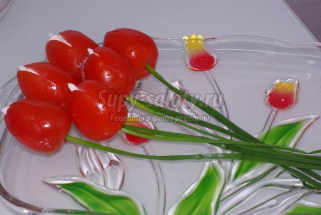 тюльпаны из помидоров со сливочным сыром