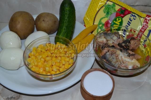 слоеный салат с картофелем, огурцом и ставридой. Солнечный