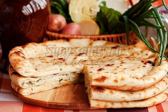 Какие бывают осетинские пироги