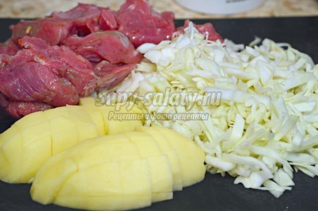 рагу с телятиной в горшочках