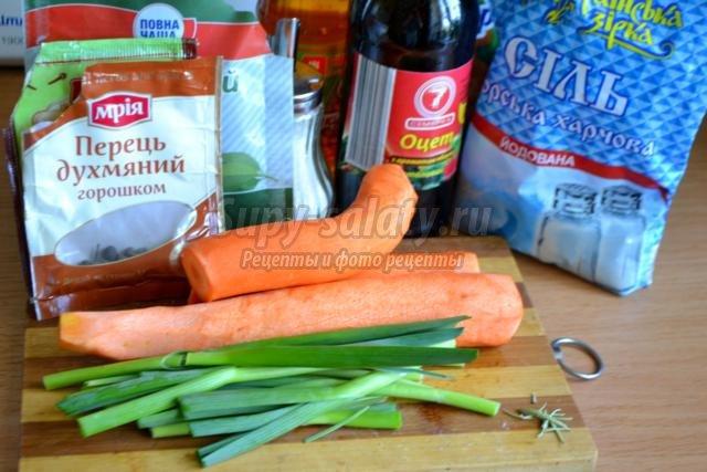 пряная морковь на зиму