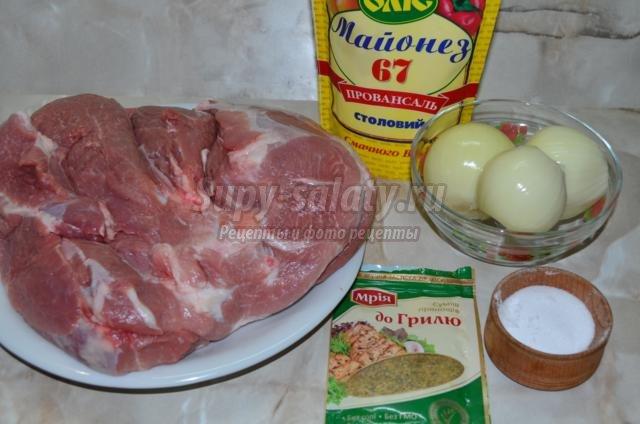 шашлык из свинины. Нежный. Рецепт