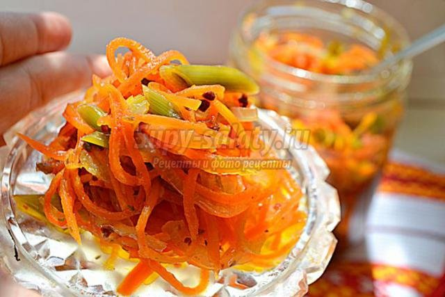 Салаты из морковки на зиму рецепты с