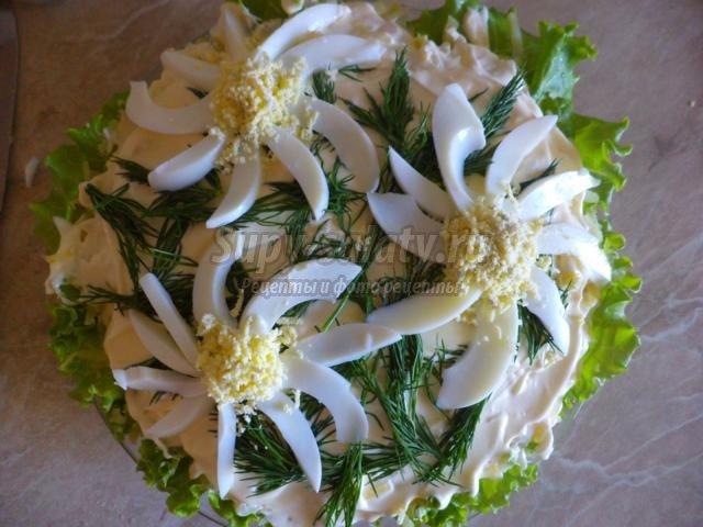 праздничный салат с консервированной скумбрией. Ромашки