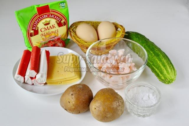 салат с креветками и крабовыми палочками. Нежность