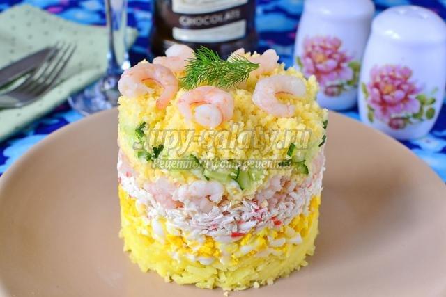 салат нежность с крабовыми палочками рецепт и фото