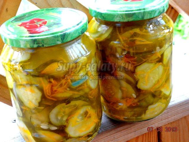 маринованные салаты из помидоров на зиму рецепты