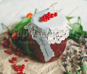 Желе из красной смородины на зиму. Рецепт с пошаговыми фото