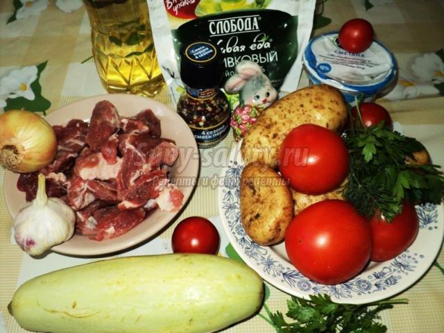 мусака с кабачками рецепт с фото