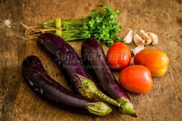 Круглый баклажан рецепты с фото