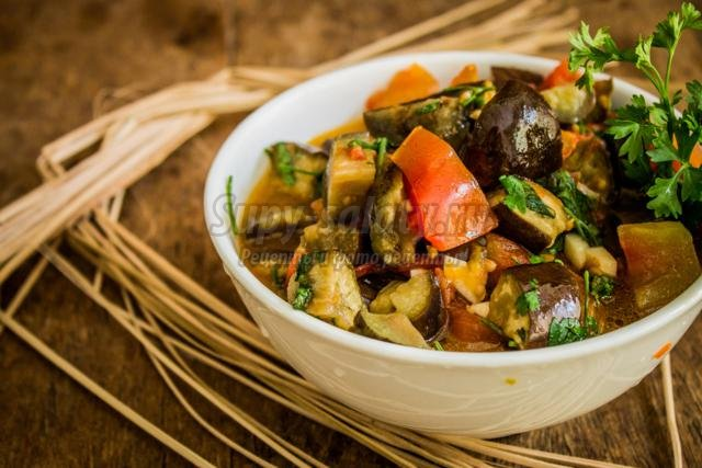 овощная закуска с баклажанами