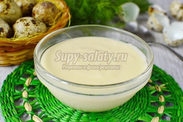 Майонез рецепт перепелиные яйца