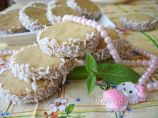 аргентинское печенье Альфахорес
