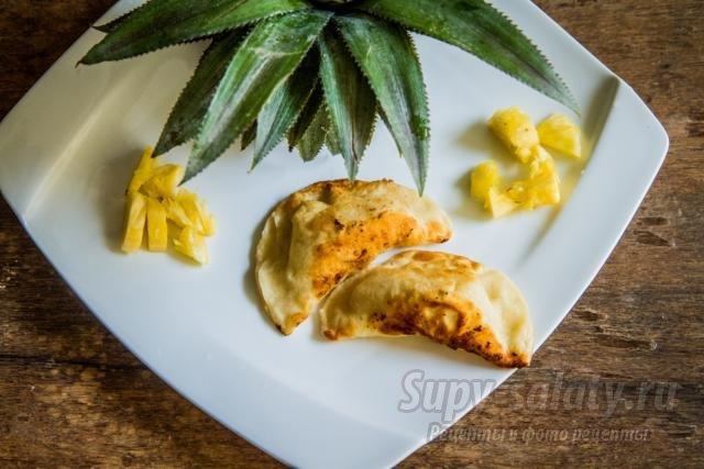 пирожки с ананасом