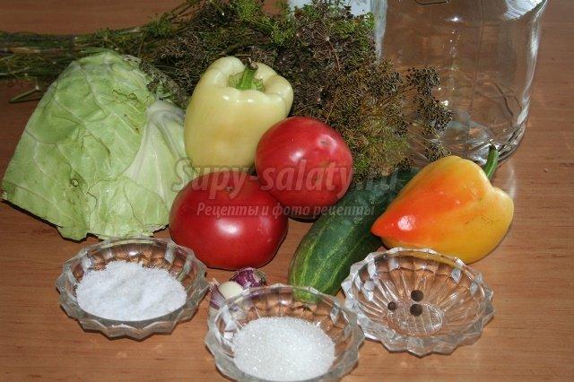 Маринованное ассорти из овощей «огород»