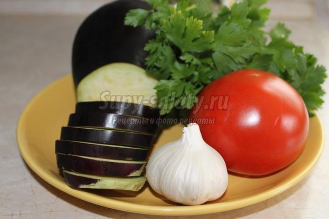 горячая закуска из баклажанов, помидоров и сыра