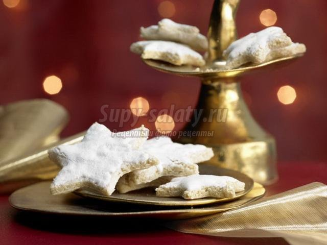 новогоднее печенье с корицей. Звездочки