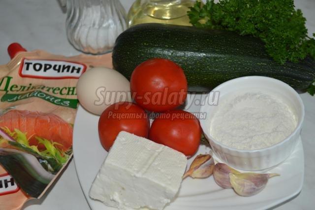 закуска из цукини с брынзой и помидорами