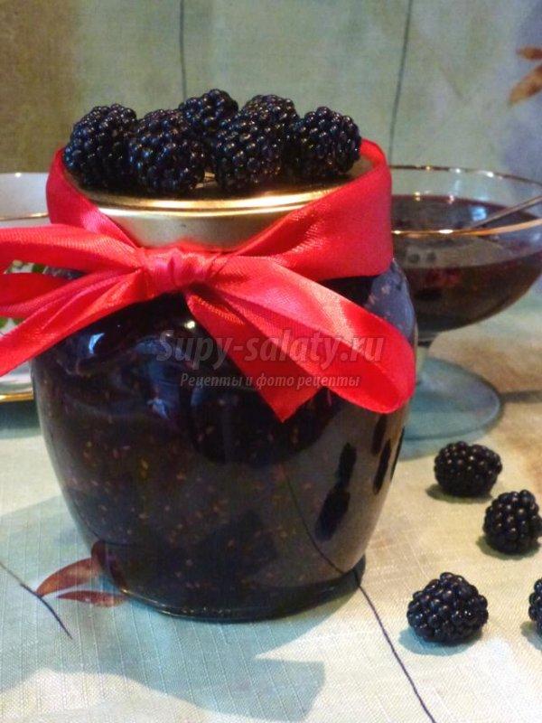 сырое варенье из черной малины