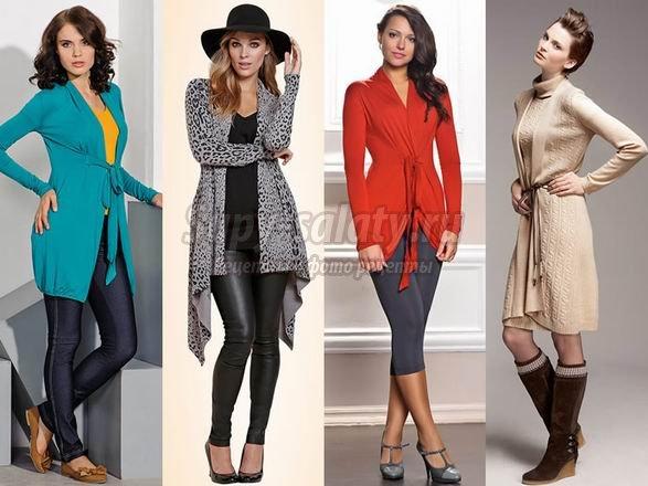 Как выбрать женский кардиган и с чем его носить?