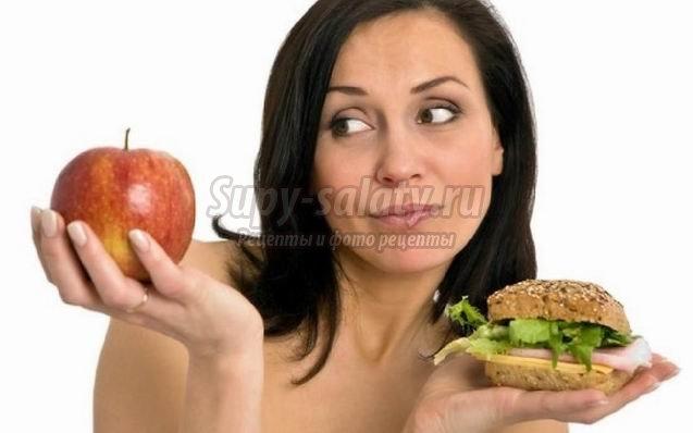 Какие бывают эффективные диеты