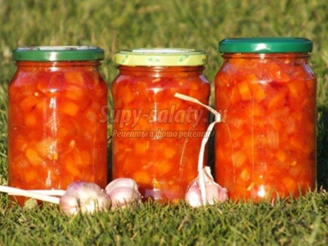 Салат из кабачков моркови лука помидоров на зиму