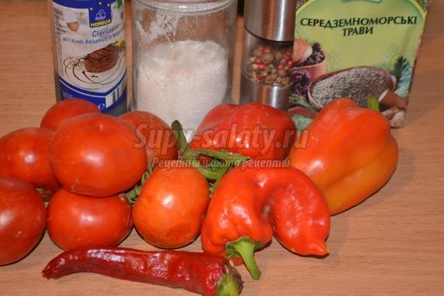 острый джем из болгарского перца и помидоров