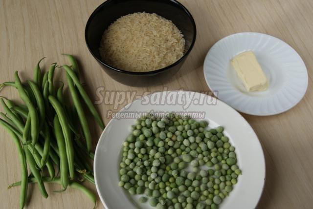рис со стручковой фасолью и зеленым горошком