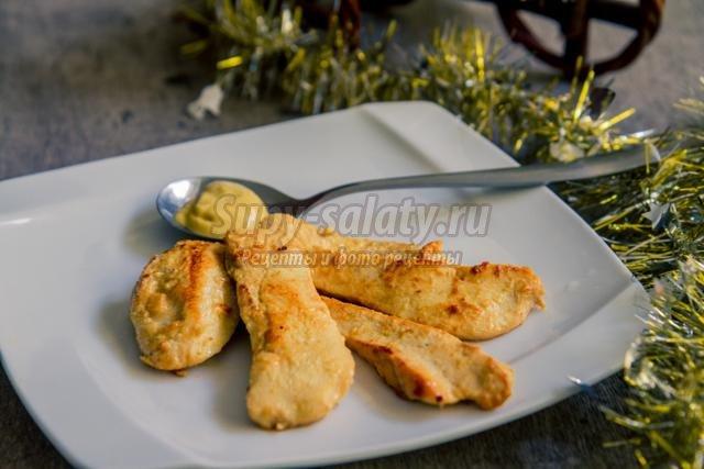 куриная грудка в горчице к Новому году
