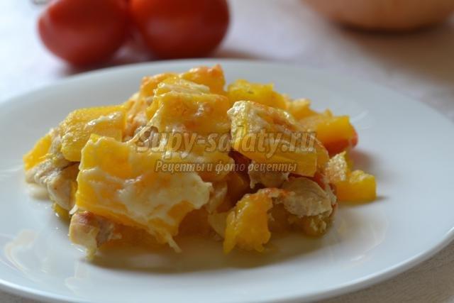 тыква, запеченная с курицей и овощами