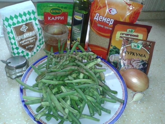 маринованная спаржевая фасоль в кисло-сладком соусе