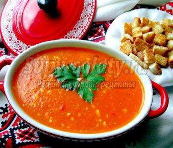 овощной суп-пюре. Осеннее настроение