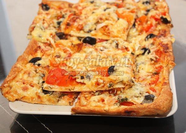 Сделать пиццу в домашних условиях слоеное тесто