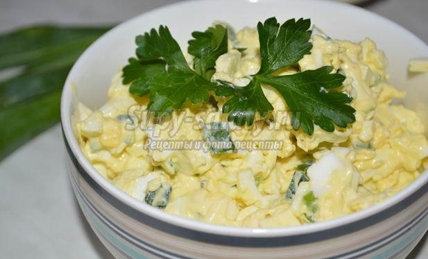 Вкусные салаты с яйцом и чесноком
