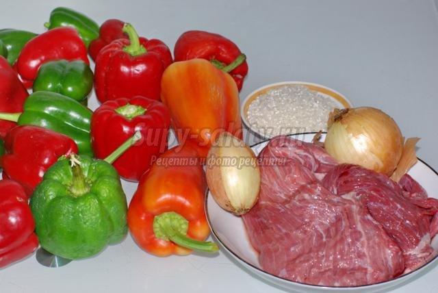 фаршированные перцы с телятиной и рисом