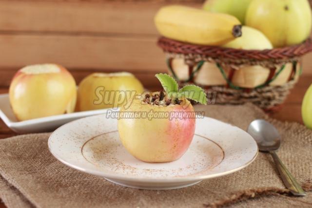 рецепт яблока с творогом мультиварке