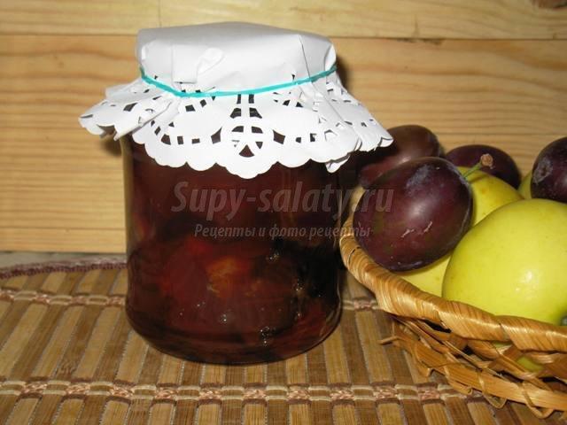 Варенье из слив и яблок с апельсином в мультиварке