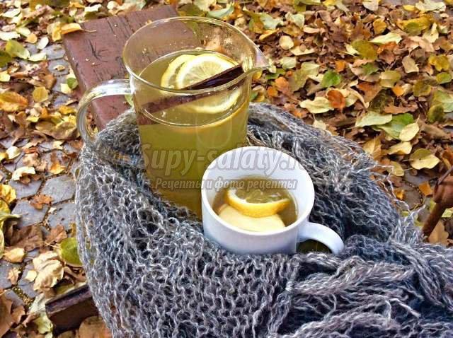 Лимонно-имбирный согревающий напиток с корицей