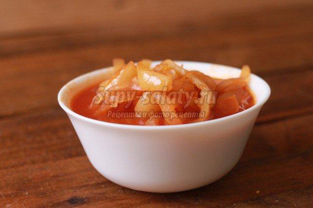 Овощная закуска из сладкого болгарского перца