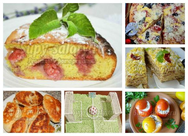 Лучшие кулинарные фоторецепты с сайта Supy-salaty.ru. Выпуск 62