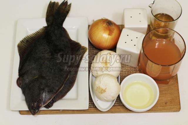 камбала с шампиньонами в яблочном соке