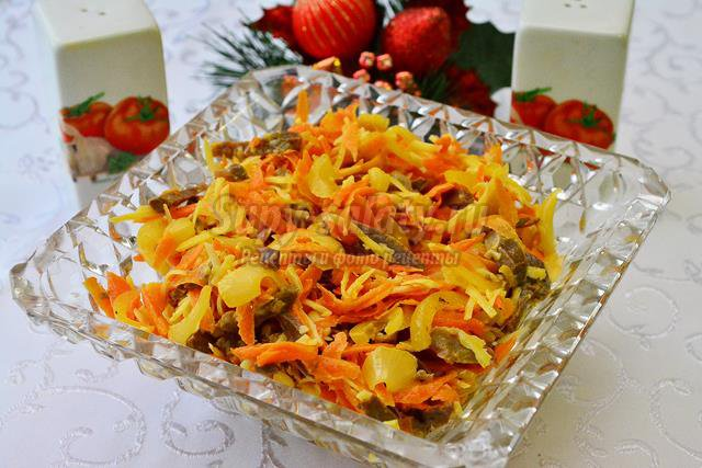 Праздничный салат с говяжьим сердцем