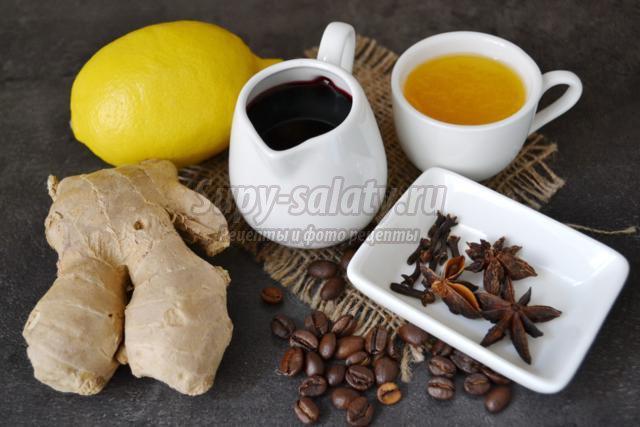 кофейный глинтвейн с лимоном и имбирем