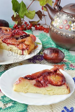 Вкусный пирог со сливами