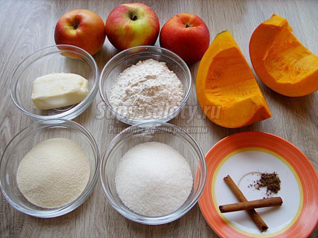 пирог с тыквой и яблоками в мультиварке