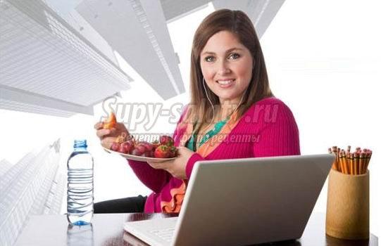 Обеды в офисе без вреда для фигуры и здоровья