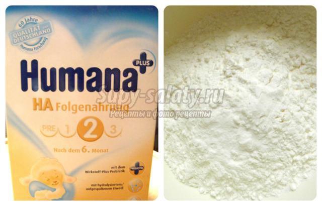 Конфеты из сухого молока и какао в домашних условиях: пошаговый рецепт с фото и видео