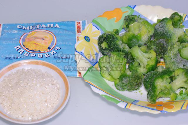 Суп-пюре из брокколи рецепты с фото